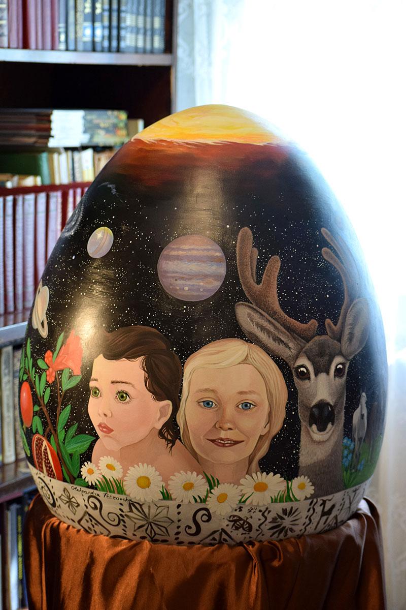 Easter_Egg_6